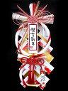 水引屋さんのお正月飾り紅梅【お正月飾り】【お正月リース】【お正月玄関】
