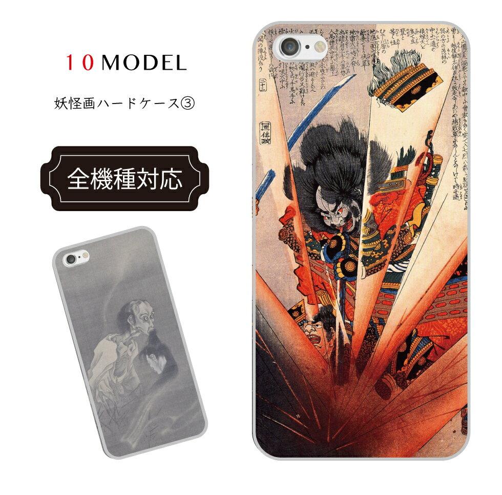 スマートフォン・携帯電話アクセサリー, ケース・カバー iPhone X iphone 3 ART