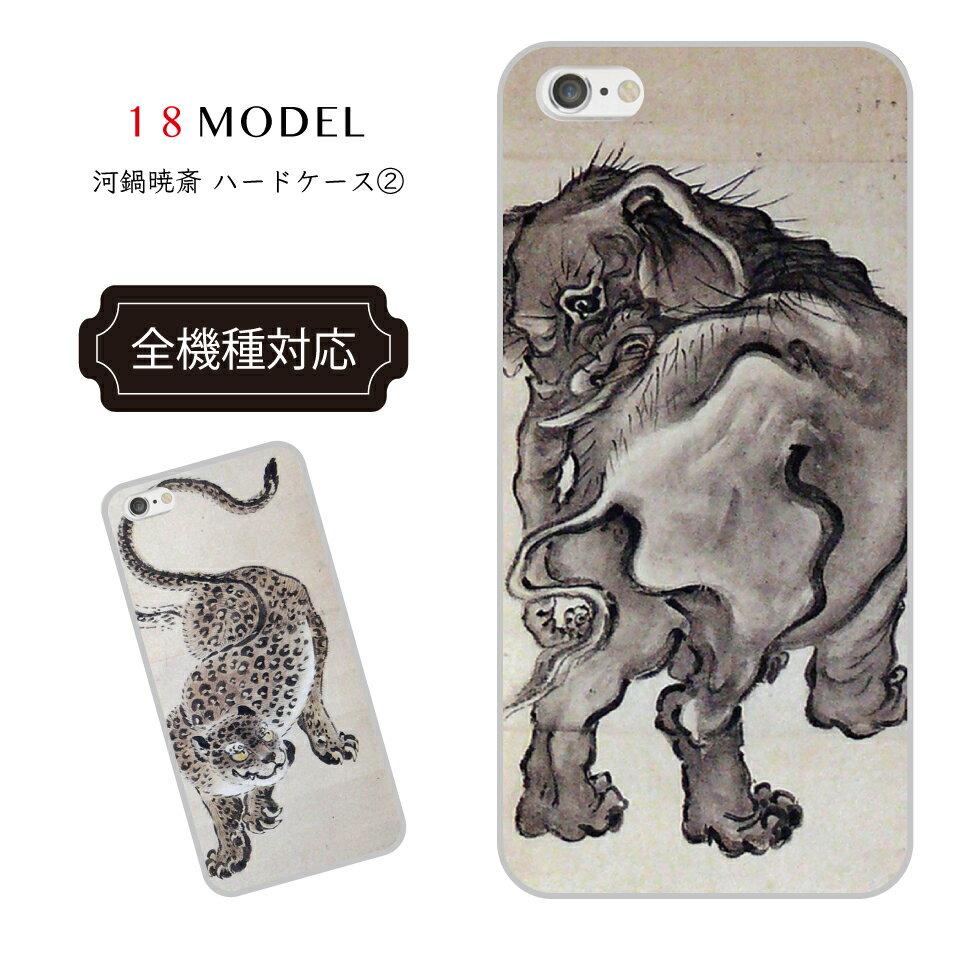 スマートフォン・携帯電話アクセサリー, ケース・カバー iPhone X iphone 2 ART