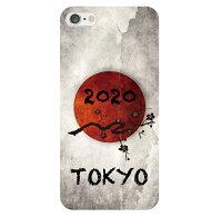 全機種対応スマホプリントケース◆ハード型ケースOlympicオリンピック2020TOKYOTokyo東京頑張れ日本!!【アンドロイドケース】【カバー/iPhone5・5s・5c・6・7・6s・6Plus・6sPlus/galaxys5s4s6s6edge/xperiaz1z1fz2z3z4z5P20Feb16】