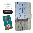 iPhone X ケース 全機種対応 Magritte ルネ・マグリット iphoneケース マグリット 手帳型 スマホケース 手帳型ケース スマホ カバー アート ART 画家 芸術 絵画