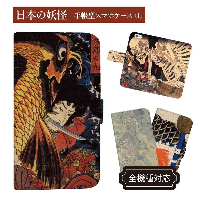スマートフォン・携帯電話アクセサリー, ケース・カバー iPhone X iphone ART