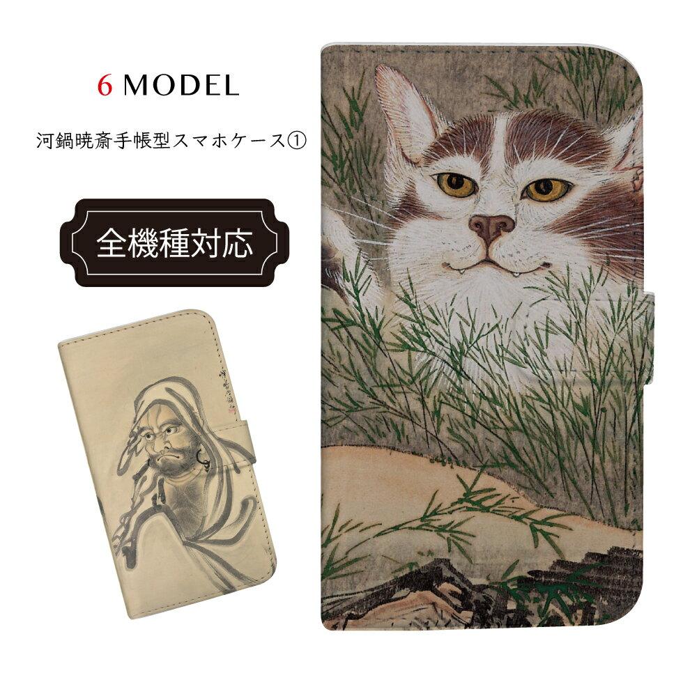 スマートフォン・携帯電話アクセサリー, ケース・カバー iPhone X ART