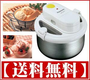 BH941P*手作りアイスが作れる!ナショナル【送料無料】パナソニック アイスクリーマー BH-941P ...