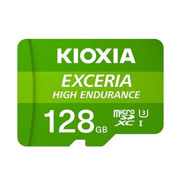 キオクシア microSDメモリカード 128GB クラス10 UHSスピードクラス3 EXCERIA HIGH ENDURANCE KEMU-A128G [KIOXIA 国内正規品 国内 日本語 パッケージ 旧: 東芝メモリ microSDXC SD 128 SDカード V30 A1 CLASS10 UHS-I ゲーム機 カメラ スマホ]