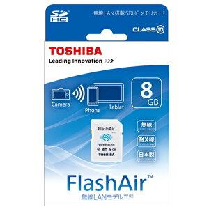 デジカメ→スマホへ らくらく転送★SDWC008G【送料無料】東芝 FlashAir 8GB SDメモリーカード C...