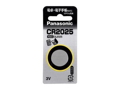 電池, 乾電池  panasonic (3V) CR2025PRCPmarathon201305elec tronics