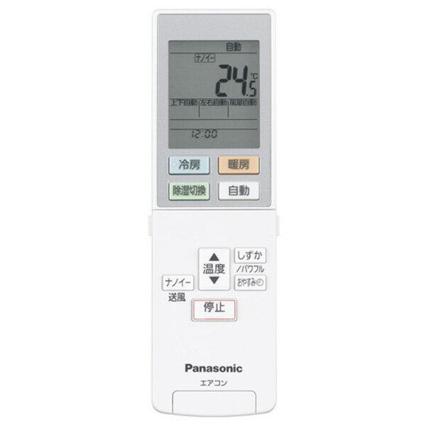 エアコン用アクセサリー, その他  ACRA75C02330X