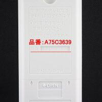 【メール便発送可】ナショナルエアコンリモコンCWA75C3640Xパナソニック