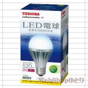 【{3→p0へ値下げ中】LDA-6N*省エネLED電球東芝ライテック東芝LED電球LDA6N≪昼白色相当...