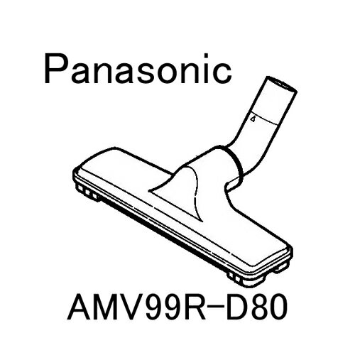 掃除機・クリーナー用アクセサリー, ノズル  AMV99R-D80 Panasonic
