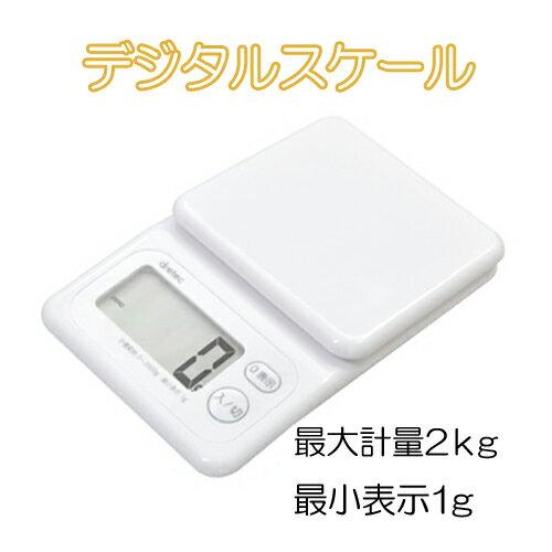 DS-500 20kg テンポ 防水型デジタルはかり テラオカ 【 業務用 】