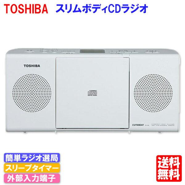 《セール クーポン配布 》  東芝CDラジオTY-C24W[ワイドFMTOSHIBAスリープタイマーFMAMスピーカーcdプレー