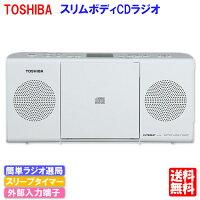 【送料無料】東芝CDラジオTY-C24※取り寄せ品