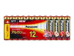 . お買い得パック!パナソニック アルカリ乾電池単4形12本パック LR03XJ/12SW