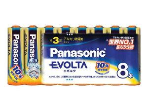 .LR6EJ8SW*《新商品》【メール便発送可】Panasonic[パナソニック]エボルタ乾電池単3形8本パック...