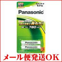 【メール便発送可能】Panasonic充電式エボルタ単4形2本パック(スタンダードモデル)BK-4MLE/2B[BK4MLE2B/evolta/eneloop/エボルタ/パナソニック/単四]