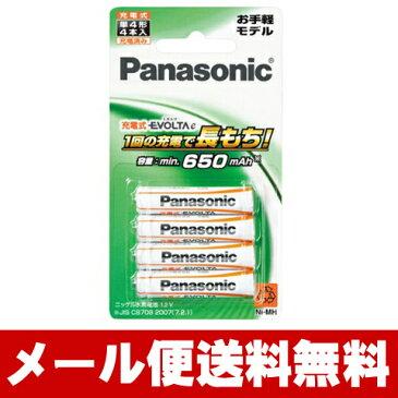 【メール便送料無料】Panasonic 充電式エボルタe 単4形 4本パック(お手軽モデル) BK-4LLB/4B [ BK4LLB4B / エボルタe / evolta/パナソニック/単四/充電池]【RCP】