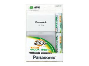 エボルタ充電器と充電池のセット≪くり返し約1600回使えます!≫5250円以上で送料無料から発送...