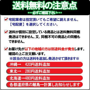 【送料無料】東芝 掃除機 ヘッド クリーナー用床ブラシ 4145H722 本体色:ロイヤルブルー用 掃除 機 TOSHIBA ※取寄せ品