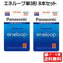 パナソニックリチウム電池 BR425 2個入り釣り 小物 電池 リチウム【RCP】