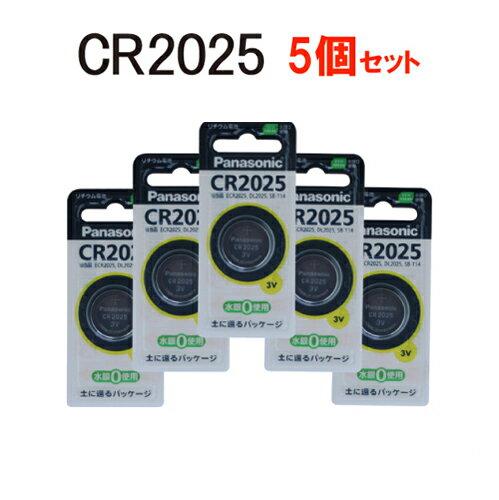 電池, 乾電池  panasonic (3V) CR2025P x5RCP