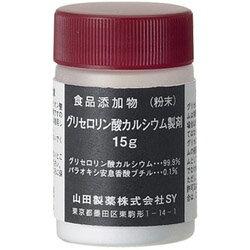 パナソニック グリセロリン酸カルシウム製剤(粉末)TK-AP1001[Panasonic 純正 正規品 交換 部品 パーツ 新品]