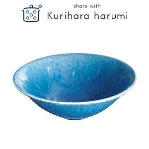 【栗原はるみ/和食器】 トルコ釉 中鉢 【楽ギフ_包装選択】