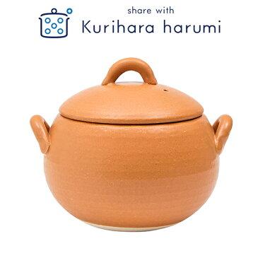 【ギフト包装可】土鍋 食器 ごはん鍋 3合炊き オレンジ/栗原はるみ