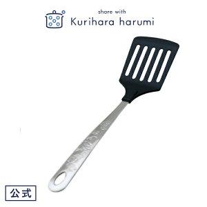 キッチン ナイロンターナー