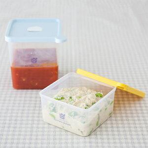 【栗原はるみ/キッチン雑貨/セット/ギフト包装可】シールウェア4色セット