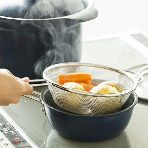 【栗原はるみ/ギフト包装可】蒸し料理ができるザル16cm