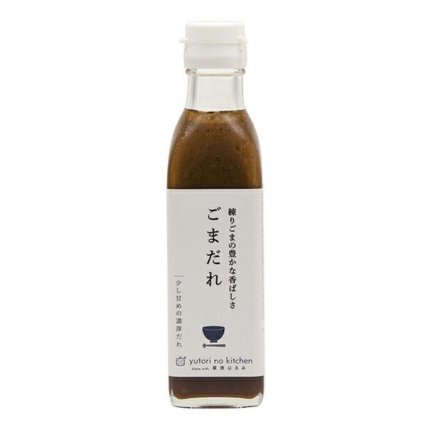 【ギフト包装可】調味料 ゆとりのキッチン 調味料セット 3本入り/栗原はるみ