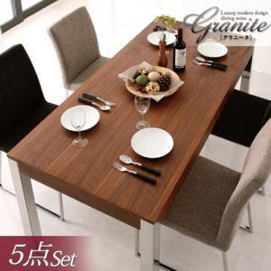 グラニータ【Granite】 ダイニング5点セットテーブル+チェア4脚のセット 40605141 ダイニングテーブル ダイニングチェア イス 椅子 いす 食卓:バリュー家具【ゆとり生活研究所】