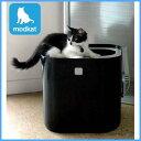 【楽天ランキング1位獲得!】MODKAT(モドキャット)お洒落で清潔な猫用トイレ!