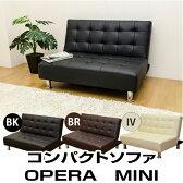 OPERA MINI コンパクトソファ二人掛けのリクライニングコンパクトソファ♪ HSW-13 ソファ 二人掛け PVC リクライニング 脚取り外し ロータイプ ブラック ブラウン アイボリー OPERA 631062