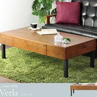 Verla引出し付テーブル
