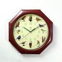 置き時計・掛け時計 掛け時計 八角電波時計毎正時に野鳥たちの...
