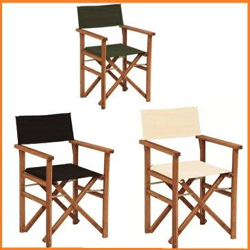 アカシアガーデン ディレクターチェア 2脚 VGC-7354-2簡単に折りたたむことができる木製チェアです♪ VGC-7354-2 イス チェア アウトドア 折りたたみチェア 背もたれ付 椅子 アジアンテイスト リゾート風 アカシア おしゃれ ガーデンチェア 木製 北欧