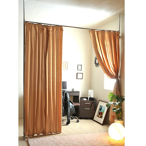 つっぱり目隠しカラーカーテン 5色カーテンを閉めるだけでお部屋をすっきり間仕切り♪ NJ-0061 間...
