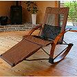 ノマドロッキングチェアー クッションセットロッキングチェアー 椅子 イス チェア チェアー アウトドア 屋外 キャンプ キャンプ用品 コンパクト 持ち運び 折りたたみ 1085 イス チェア ロッキングチェア 布地 椅子 アウトドア
