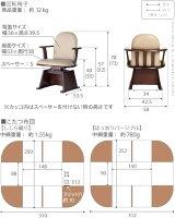 6段階に高さが調節できるハイタイプこたつスクット150x90cm6点セット(こたつ本体+省スペース布団+肘付き回転椅子4脚)