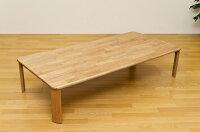NEWウッディーテーブル150cm