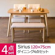 ダイニング テーブル シンプル