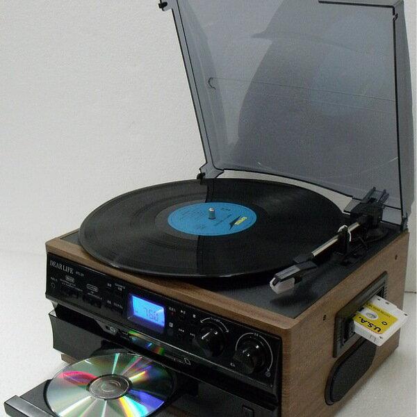 レコード CD ラジオ&カセット搭載多機能プレーヤー RTC-29 オーディオ ポータブルオーディオプレーヤークラシック サウンド プレーヤー レコード カセット ラジオ 1547 オーディオ AVコンポーネント レコードプレーヤー クラシック サウンド カセット ラジオ A