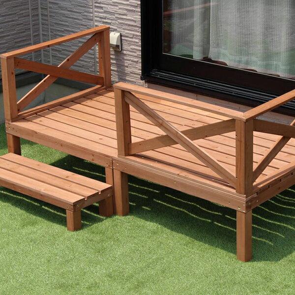 ウッドデッキ 0.5坪 エクステリア ガーデンファニチャー ウッドデッキお庭の空間スペースに合わせて、レイアウトを調整できます!9916 木製 天然木 デッキ 縁台 ウッドデッキ ステップ 縁側 ステップ 階段 踏み台 縁側 モダン