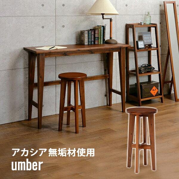 イス・チェア スツール umberシリーズ ハイスツールアカシアの独特な木目が魅力のハイスツール!VH-7254 いす イス 椅子 カウンターチェア パーソナルチェア 背もたれなし