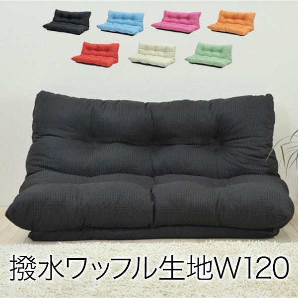 【ランキング獲得】ラブソファ ソファ ソファベッド ソファSY002 日本製 リクライニングソファ 7段階リクライニング ソファ ソファベッド リクライニングソファ 布地 合成皮革 ローソファ リクライニング 2人掛け 2人用 座椅子