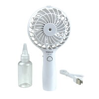 季節家電 扇風機・サーキュレーター 扇風機 USB充電式うるおい扇風機充電式のスマートなミニファン、ミスト機能付き 870442 扇風機 USB 充電式 ミスト機能付き アウトドア 屋外