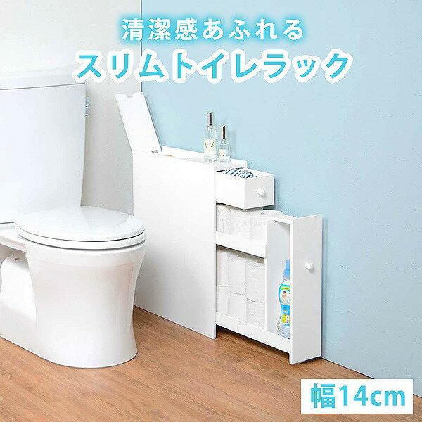 トイレラック 幅14 トイレ用品MTR-6569 狭いトイレ 薄型 ラック スリム 収納 隠すキャスター付 ホワイト